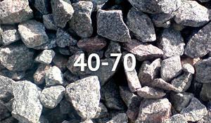 Гранитный щебень фр 40-70