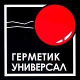 ООО «Герметик - Универсал» - Гидроизоляция, защита и восстановление зданий и сооружений.