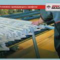 Фото 4: ОКНА МАСТЕР: производство пластиковых окон ч.2