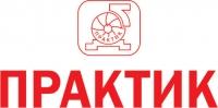 Группа компаний ПРАКТИК - Разработчик, производитель и поставщик широкого ассортимента промышленного электрооборудования: электродвигатели и насосы.