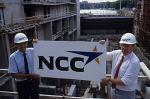 Компания NCC подвела итоги 2013 года