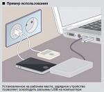 Legrand дает свободу пользователям мобильных устройств