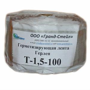 Лента Герлен Т-100-1,5