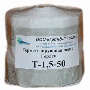 Лента Герлен Т-50-1,5