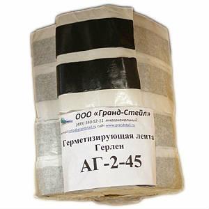 Смета на герметизацию швов стеновых панелей