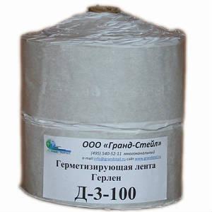 Лента Герлен Д-100-3