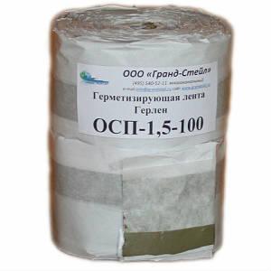Лента Герлен ОСП-100