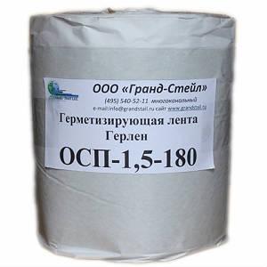 Лента Герлен ОСП-180