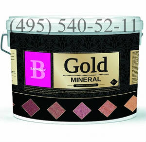 Мраморная штукатурка Байрамикс Gold