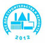 С 10 по 13 апреля 2012 г. в г. Уфе пройдет очередной весенний строительный форум