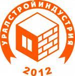 С 25 по 28 сентября в г. Уфа пройдёт выставка «Форум Уралстройиндустрия-2012»