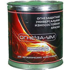 Огнезащитная терморасширяющаяся износостойкая, морозостойкая краска ОГНЕЗА-УМ