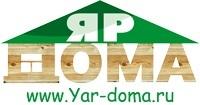 """Компания """"Яр-Дома"""" - Построить дом, каркасные дома и канадские дома, баня под ключ, кровельные работы, фундамент строительство дома."""