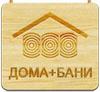 """ООО """"Успех"""" - Строительство домов из бруса, дома из бруса под ключ, бани из профилированного бруса, готовая баня, деревянные дома из бруса."""