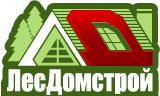 """ООО """"Лесдомстрой"""""""