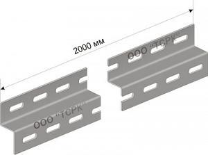 Профиль Z-образные ZП 25, ZП45, К238, К239, К241