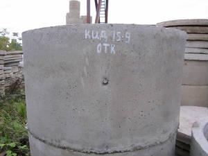 Колодезные кольца КС 15-9, цена с доставкой