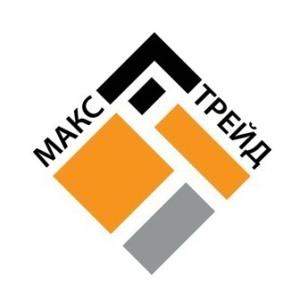 ООО, МАКС ТРЕЙД - Комплексное снабжение объектов строительными материалами. мы выполняем поставку всех видов высококачественных строительных материалов таких.