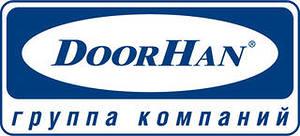 Doorhan - автоматические гаражные ворота, роллетные системы, автоматика для ворот, дверные системы, шлагбаумы