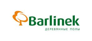 Barlinek - паркетная доска, деревянные плинтусы
