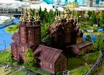 """Парк """"Россия"""" получил тематическую и финансовую концепцию"""