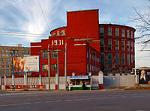 Бывший хлебозавод имени Зотова вновь перешел в собственность компании Coalco