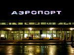 Власти Перми намерены объявить повторный конкурс на строительство нового терминала аэропорта