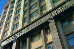 В Госдуму внесён законопроект о защите архитектурного облика Москвы и Петербурга