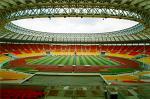 Объявлены два конкурса на разработку проекта реконструкции «Лужников»