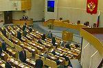 Депутаты предлагают новую процедуру изъятия земель под строительство объектов к ЧМ-2018