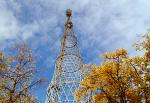 Минкомсвязи подготовило предложения по вопросу о перемещении Шуховской башни