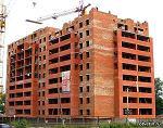 Долевое строительство является основным инструментом для строительства жилья в Московском регионе