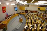 Законодательство о передаче олимпийских объектов новым собственникам готово к окончательному утверждению