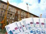 Шесть регионов получили 2 млрд. рублей на расселение аварийного жилья