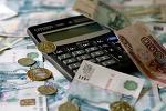 Руководство Минстроя выступает за легализацию зарплаты председателей советов многоквартирных домов